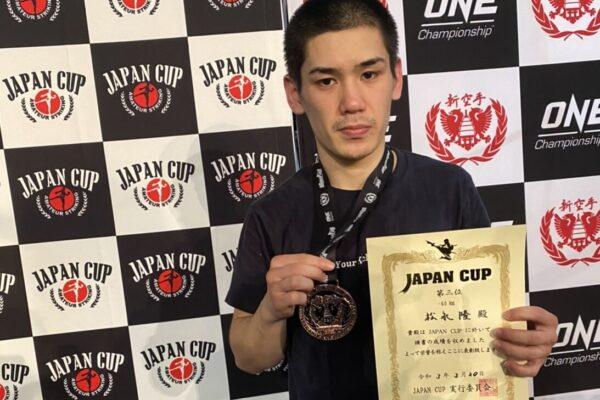 24日は松永トレーナーが試合です!YouTubeで生配信もございます!